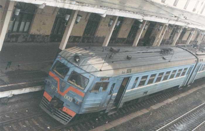 дно вокзал фото